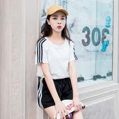 【GZ C1】運動套裝簡約時尚寬鬆短袖上衣+短褲跑步休閒兩件套套裝