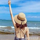 草帽系列 草帽女夏天日系小清新遮陽帽防曬大帽檐百搭太陽漁夫帽海邊沙灘帽 快意購物網