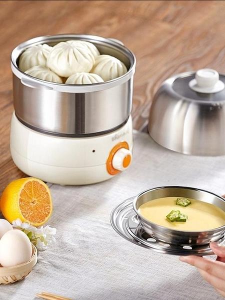 蒸蛋器 小熊煮蛋器蒸蛋器自動斷電家用雙層煮蛋神器小型煎蛋機多功能早餐 源治良品