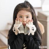 女童手套 兒童五指冬女童可愛加絨兔毛寶寶半指翻蓋手套男孩 nm13774【甜心小妮童裝】