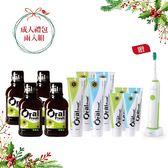 Oral Fresh 歐樂芬聖誕禮物專區-成人禮包兩入組