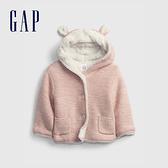 Gap嬰兒 熊耳連帽加絨針織外套 708903-淡粉色
