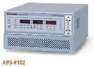 泰菱電子◆固緯AC電源供應器交流電源1KVA APS-9102 TECPEL