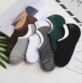 6雙裝夏季襪子男短襪毛巾襪毛圈籃球運動短襪吸汗棉襪隱形船襪