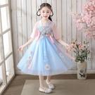 女童洋裝連衣裙夏裝超仙櫻花公主漢服兒童夏季短袖薄款古裝洋氣紗裙子 快速出貨