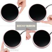 保溫碟保溫底座恒溫寶電加熱底座加熱杯墊茶壺杯墊暖奶器可調溫保溫碟墊 維科特3C