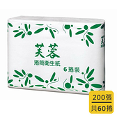 【芙蓉】小捲筒衛生紙 (200張x6捲 x10捲/箱)