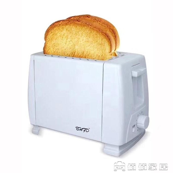 麵包機 早餐吐司機定制多士爐跨境麵包機迷你多功能烤麵包機 16 【618特惠】
