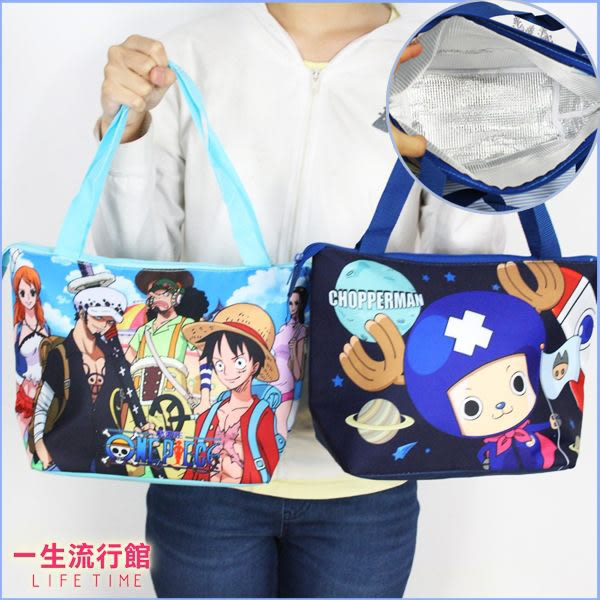 《新款現貨》航海王 海賊王 魯夫 喬巴 正版 梯形 保溫便當袋 手拿肩背野餐袋 B19113