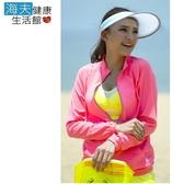 HOII SunSoul后益 涼感 防曬 UPF50立領T 外套-紅光 XL