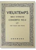 提琴譜 V356.魏歐當 第四號協奏曲d小調-作品31(小提琴獨奏+鋼琴伴奏譜)【小叮噹的店】