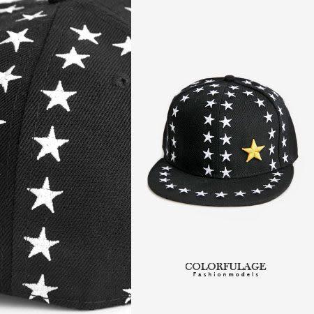 人氣五角星星板帽 棒球帽 嘻哈類品牌 滿天星造型 柒彩年代【NH150】可調式男女都適合
