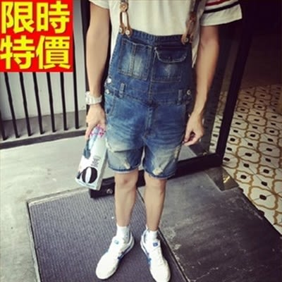 吊帶褲-韓版潮流休閒時尚男背帶短褲69s2[巴黎精品]