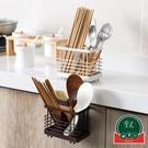 筷子筒筷子架家用收納盒筷子籠廚房鐵藝收納架【福喜行】