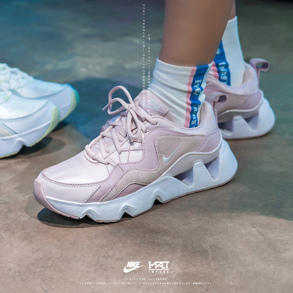 IMPACT Nike Ryz 365 玫瑰粉 粉 白 增高 孫芸芸 BQ4153-601