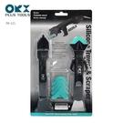 【南紡購物中心】台灣製ORX【矽利康刮刀+抹刀組 PW-121】矽力康刮刀頭 抹平工具