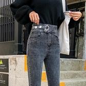 煙灰色高腰牛仔褲女修身小個子九分2020新款顯瘦秋裝緊身小腳褲子 雙十二全館免運