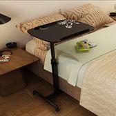 床上用多功能懶人小床邊桌折疊可移動升降旋轉筆記本電腦桌子簡約