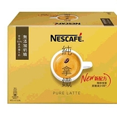 [COSCO代購] 促銷到1月29日 C222377 Nescafe雀巢咖啡三合一減糖純拿鐵 21公克 X 80入