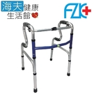富士康機械式助行器 (未滅菌)【海夫健康生活館】FZK R型1吋 圓管固定 助行器(FZK-3133)