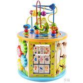 兒童繞珠百寶箱益智早教串珠男女孩嬰兒智力玩具1-2一歲寶寶玩具igo 享購
