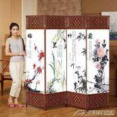中式屏風隔斷客廳折屏簡約現代雙面房間玄關布藝折疊移動簡易屏風 可訂製  潮流前線