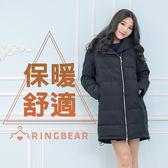 保暖--簡約質感連帽雙頭拉鍊側邊口袋收繩下襬羽絨棉外套(黑XL-3L)-J327眼圈熊中大尺碼