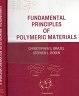 二手書R2YB《FUNDAMENTAL PRINCIPLES OF POLYME