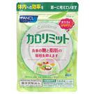 FANCL芳珂 美體錠錠狀食品(30回份)【小三美日】