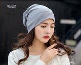 帽子女秋冬薄款包頭帽韓版頭巾帽休閒純色套頭帽化療帽月子帽 花間公主