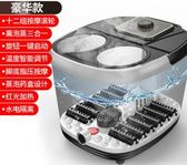 足浴盆器全自動高洗腳盆電動加熱深泡腳桶足底按摩機