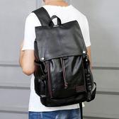 後背包 男男士旅游包背包大容量PU皮學生書包 SMY11616【男人與流行】