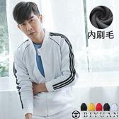 三線條配色刷毛外套【T20211】OBIYUAN 韓版立領夾克 共5色