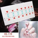 光療感指甲油膜彩繪美甲貼紙KS119