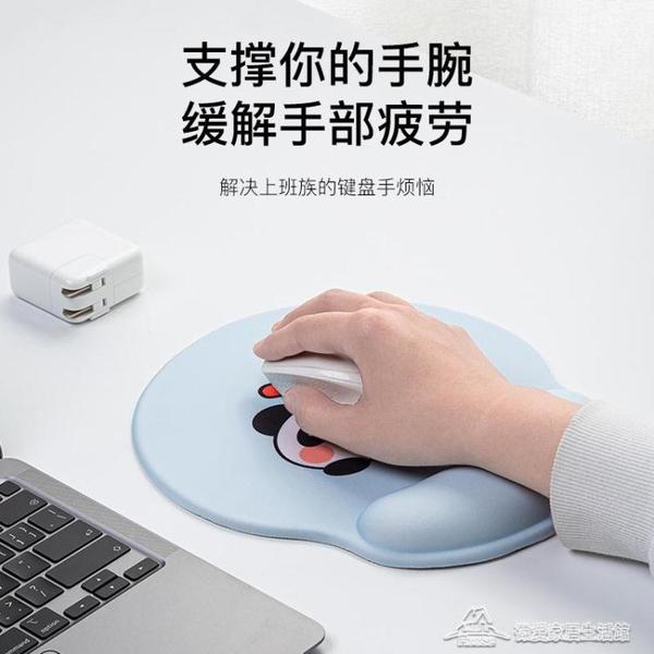 滑鼠墊 滑鼠墊創意動漫硅膠舒適軟墊手托記憶棉滑鼠墊【快速出貨】