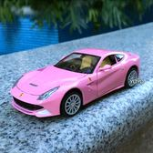 1汽車模型兒童玩具小車聲光慣性回力合金擺件男孩禮物