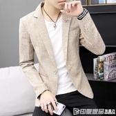 男士西服2019新款帥氣休閒單西外套青少年潮流韓版修身個性小西裝  印象家品