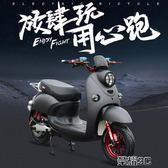 電動機車 小龜王電動車男女雙人電摩托6072成人電瓶車踏板摩托車 JD 新品