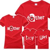 親子裝夏裝2019新款加大碼純棉短袖T恤一家三口全家裝母子母女裝