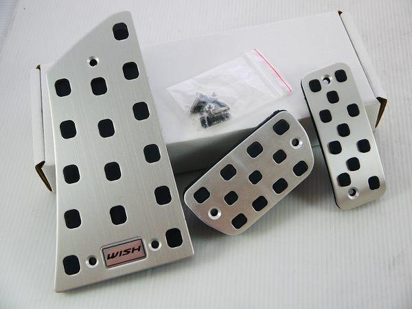 TOYOTA 豐田 04年-09年 WISH 專用 三片式 鋁合金 油門煞車踏板 油門踏板 休息踏板