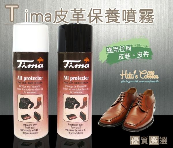 Tima皮革保養液.保養噴霧 配件 鞋材【鞋鞋俱樂部】【906-L18】