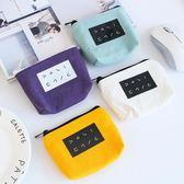 韓國新款簡約韓版零錢包女迷你硬幣包小錢包女短款布藝零錢袋帆布