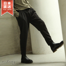 【NILWAY】錐形褲 褲襬開岔...