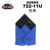 [福利品] DOMKE 722-11U F-34R 包布 11吋 28X28cm 藍色 包裝破損 台南-上新
