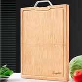 整竹菜板防霉抗菌家用實木全竹制案板廚房切菜板子粘板砧板鉆占板