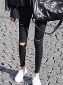 2020新款破洞打底褲女褲子薄款春秋季外穿顯瘦百搭黑色秋冬小腳褲 米娜小鋪