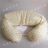 【免運】日單哺乳枕多功能枕孕婦抱枕喂奶枕寶寶靠枕顆粒填充枕可拆洗大號