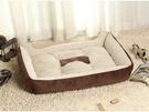 TwinS頂級豪華特大貓狗寵物床寵物墊舒適保暖墊90*70cm【特價】現貨+預購