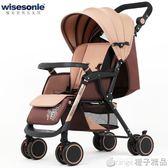 智兒樂嬰兒推車可坐可躺輕便折疊四輪避震新生兒嬰兒車寶寶手推車igo   橙子精品