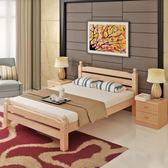 實木床架主臥雙人床現代簡約單人床成人1.5米床經濟型1.2米【下標前聯繫客服】jy